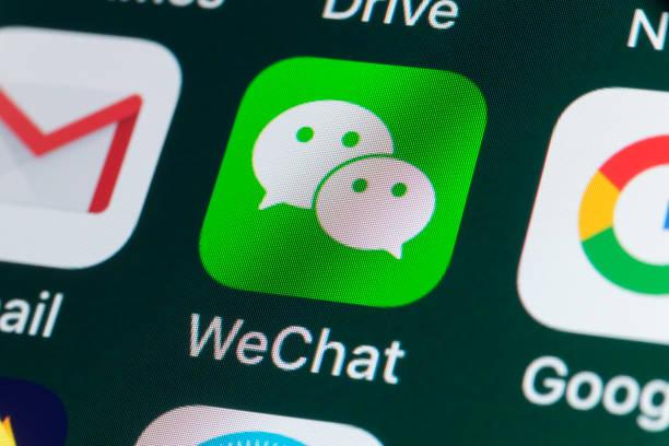 12 applications populaires en Chine
